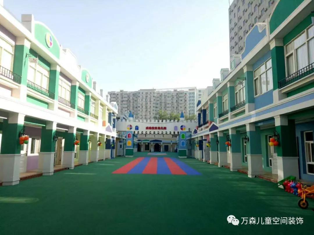 万森设计|幼儿园外观设计|幼儿园改造设计|幼儿园场地